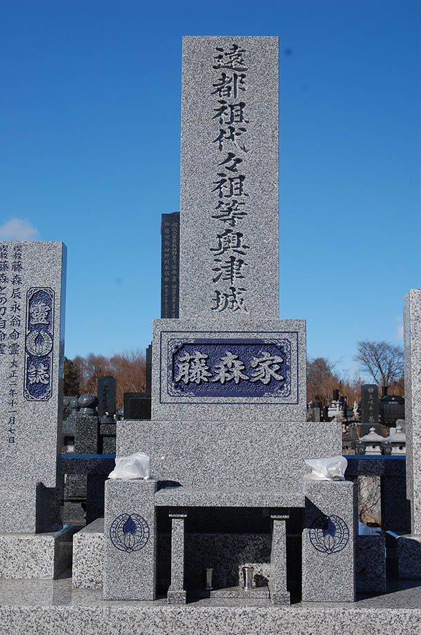 fujimori_2
