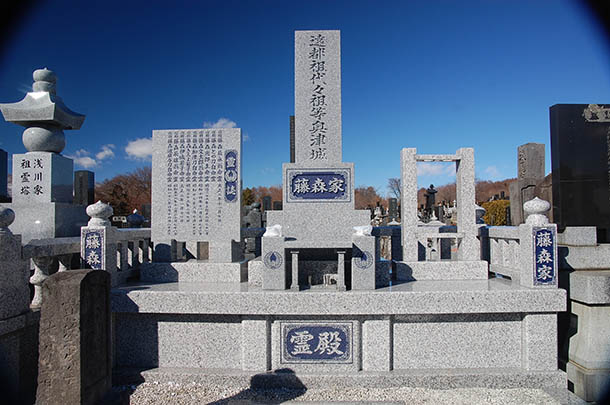 fujimori_3