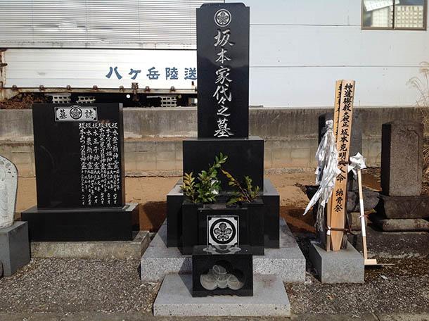 sakamoto_4