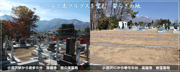 graveyard_0