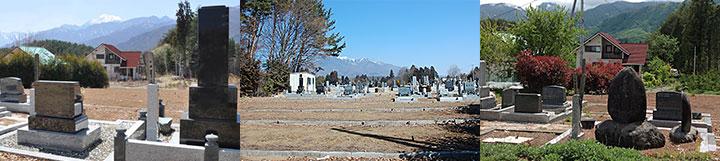 graveyard_iwakubo