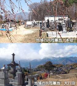 photo_graveyard2