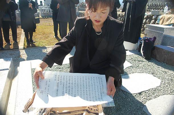 miyazawa_5