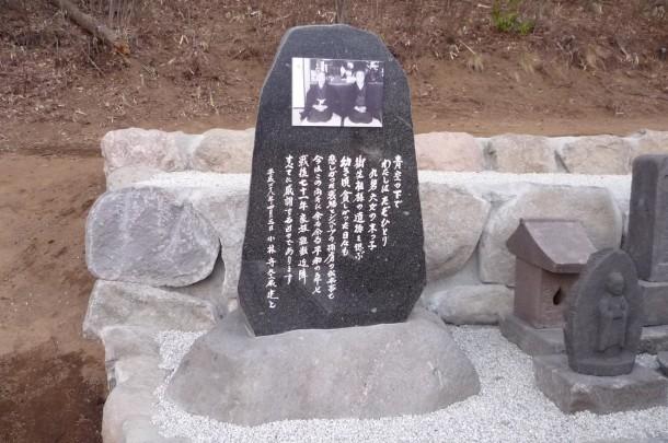 kobayashi_6