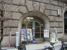 神戸の石の入口